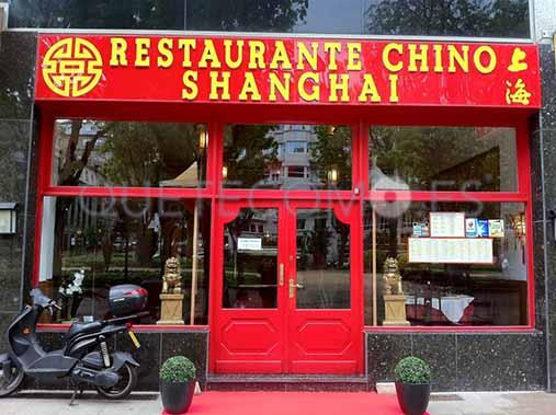 Cierre del restaurante chino shanghai en vigo - Restaurante 7 puertas barcelona ...